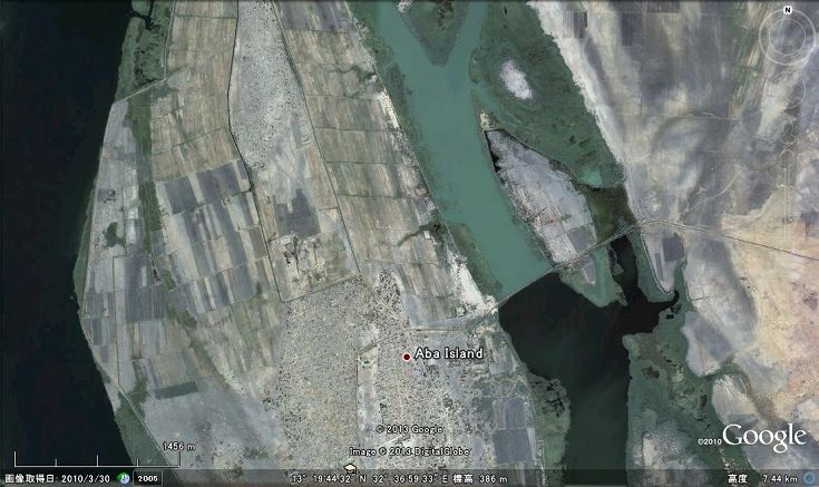 1-10.ナイル川の中州 | スーダン...