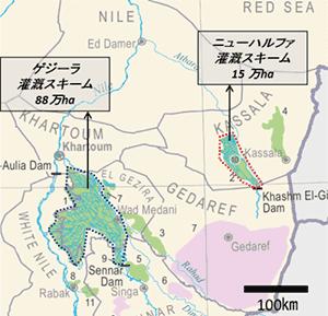 1-9.アトバラ川 | スーダンの水...