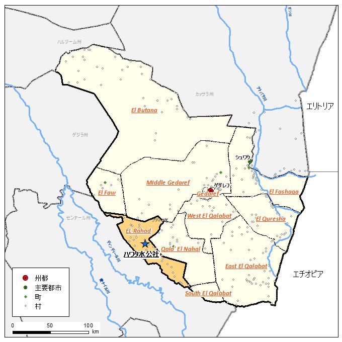 図1.ハワタプロジェクトの位置