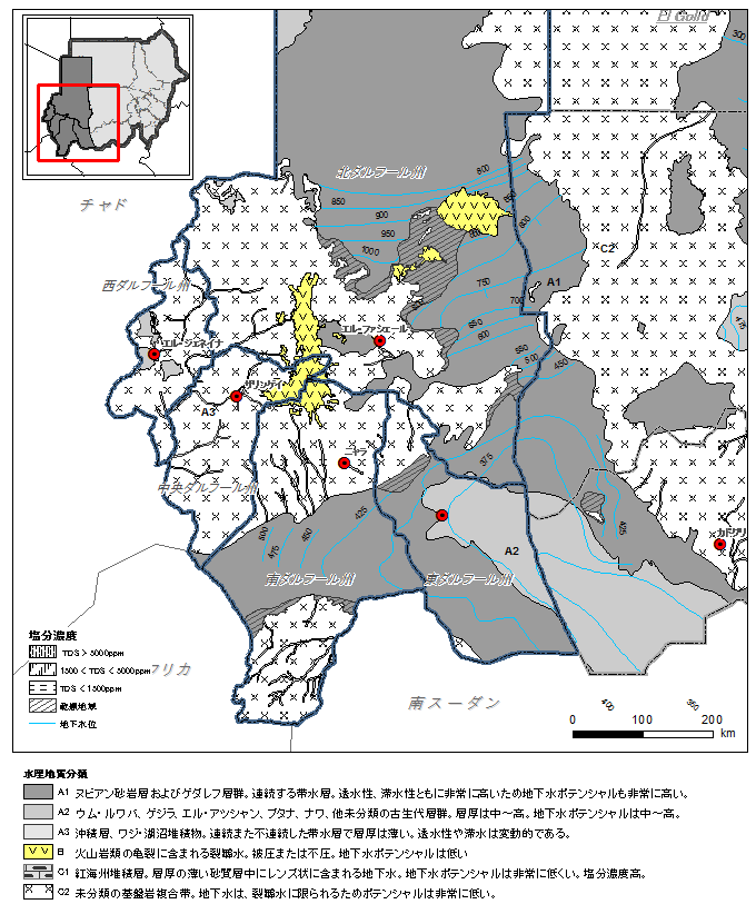 "図5.ダルフールの水理地質図 (出典:Hydorgeological Map of Sudan, Edition 1989 (S=1:2,000,000)""Water Resources Assessment and Development Program in Sudan"")"