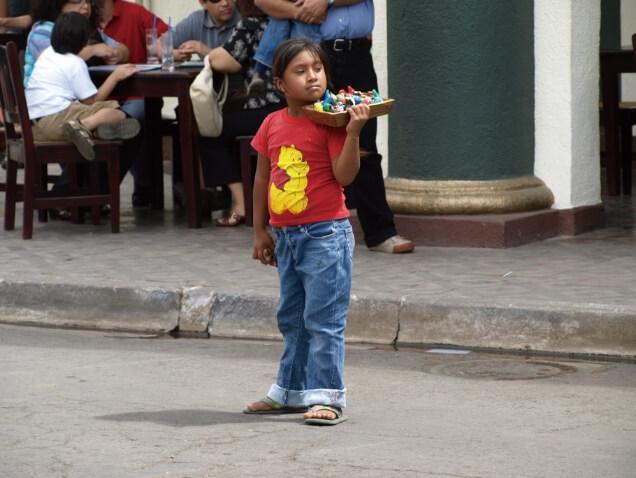 ESSのあゆみ ニカラグア